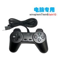 游戲手柄電腦USB筆記本街機PC有線連接單打格斗對打拳皇魂斗羅
