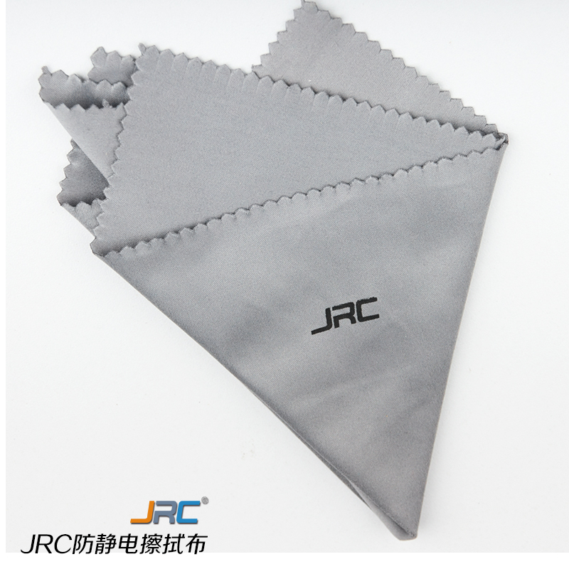 JRC wipe cloth cleaning cloth Apple laptop and digital products fuselage screen antistatic fiber cloth