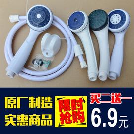 原装通用美的万和电热水器花洒白色喷头挂座底座淋浴通用软管套装