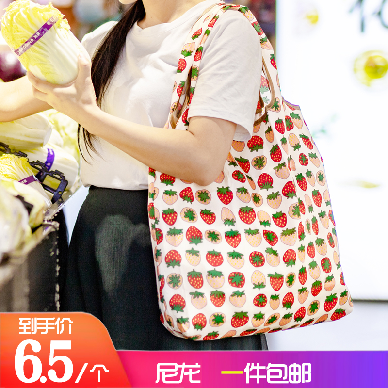 Shopping bag fashion portable foldable shopping bag waterproof nylon environmental protection bag light and portable single shoulder storage bag