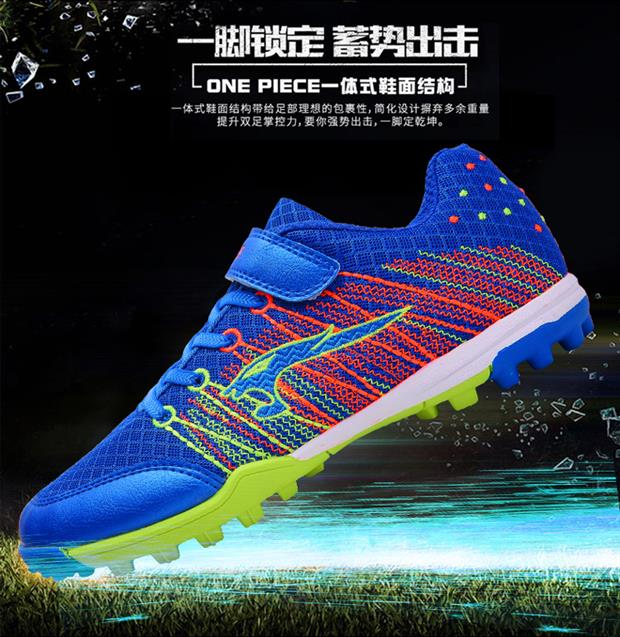 Mens shoes football match indoor broken spikes artificial grass childrens training shoes boys tennis football shoes TF