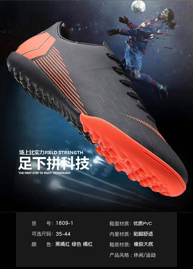 Summer girls hard ground mens shoes professional children Ag gaobang football shoes broken Ding sports shoes broken nails flat bottomed grass TF