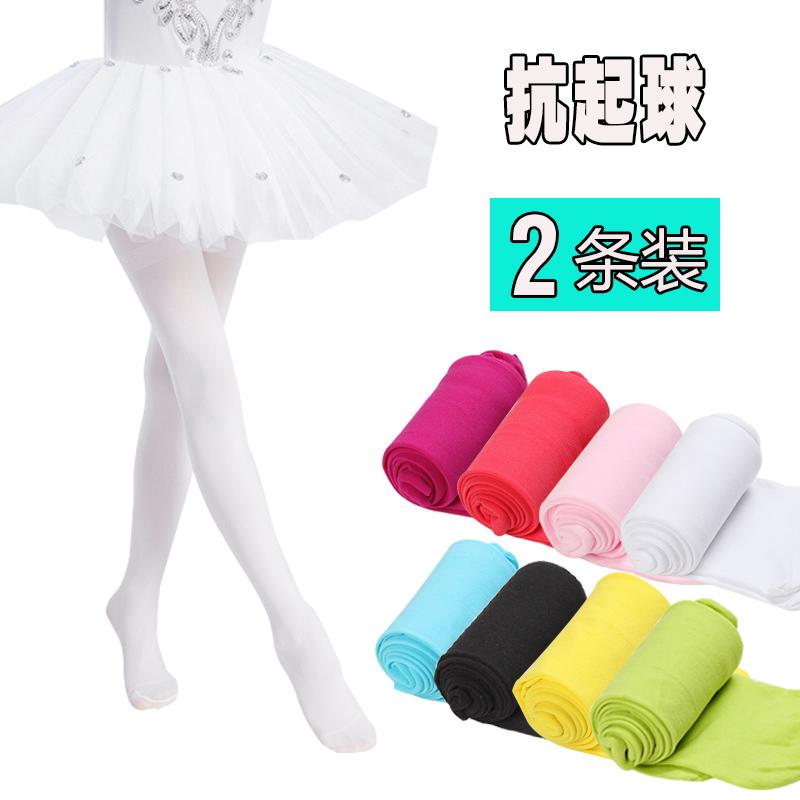 女童丝袜儿童连裤袜夏季薄款白色打底裤裤袜跳舞练功抗起球舞蹈袜