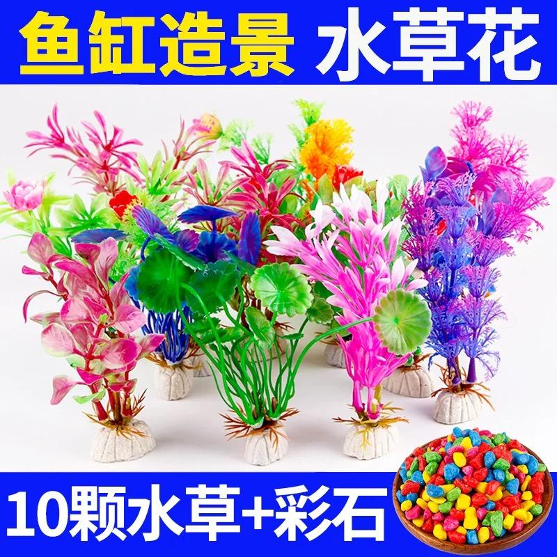 Большие аквариумы Артикул 606622148581