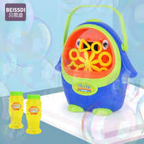 * Shake the same penguin blowing bubble machine toy stage children automatic non-leaking electric bath bubble device
