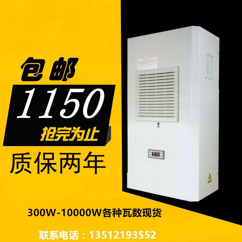 Электричество газ кабинет кондиционер на открытом воздухе кабинет кондиционер небольшой шкафы кондиционер распределение мощности кабинет кондиционер SKJ300W