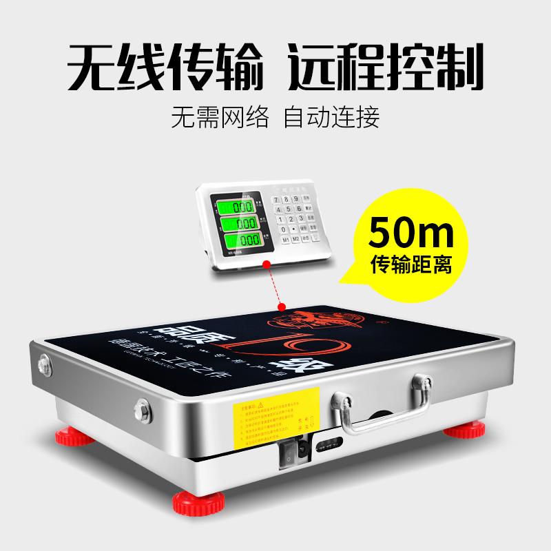 磅秤电子称kg手提300便携式秤无线小型孑商用台秤电分离式,可领取元淘宝优惠券
