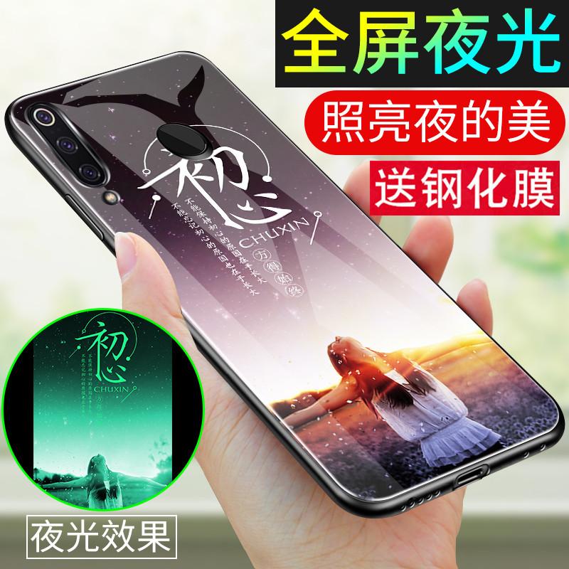 华为nova4e手机壳MAR-AL00玻璃n0v4E挂绳p30lite保护套Hu满20元可用1元优惠券