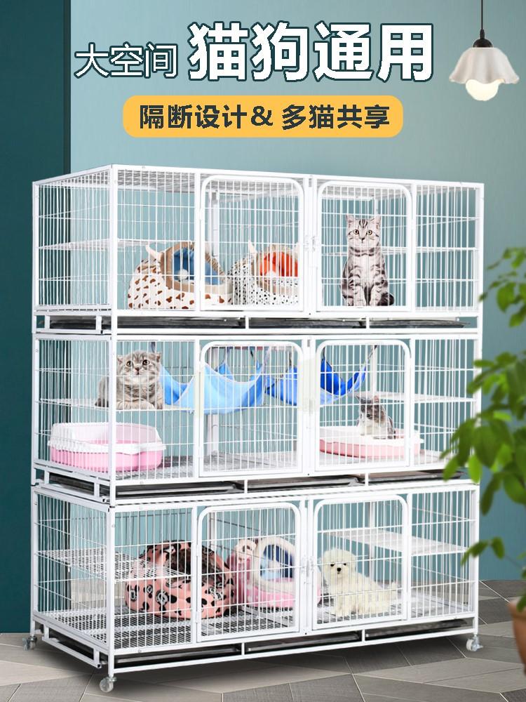 貓籠子繁殖貓咪繁育籠三層貓舍貓籠狗籠子帶隔斷寵物店寄養子母籠