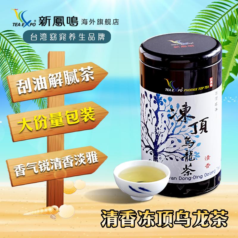 Высокогорный чай Артикул 537163471845