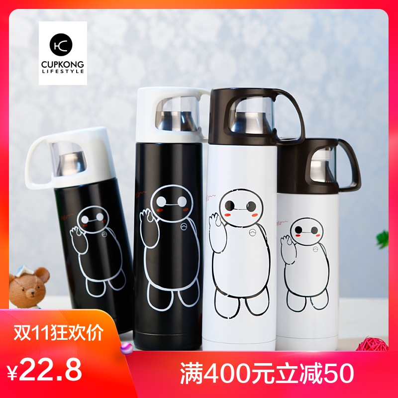 保温杯便携女男学生儿童水杯大容量不锈钢杯子学生韩版水壶可定制