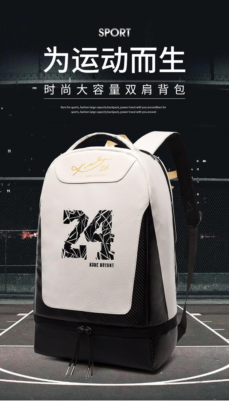 Kobe Kobe backpack basketball schoolbag Mamba spirit No.24 large capacity sports and leisure backpack for boys and girls