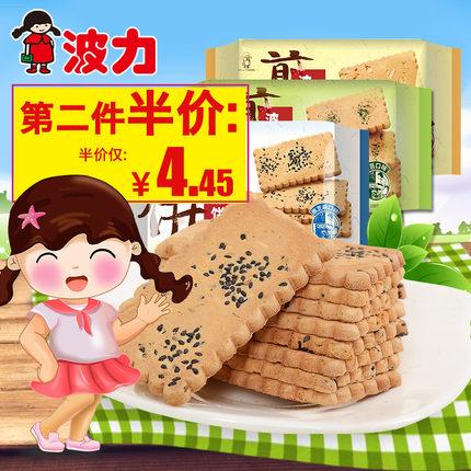 【波力煎饼108g】海苔花生薄脆饼干