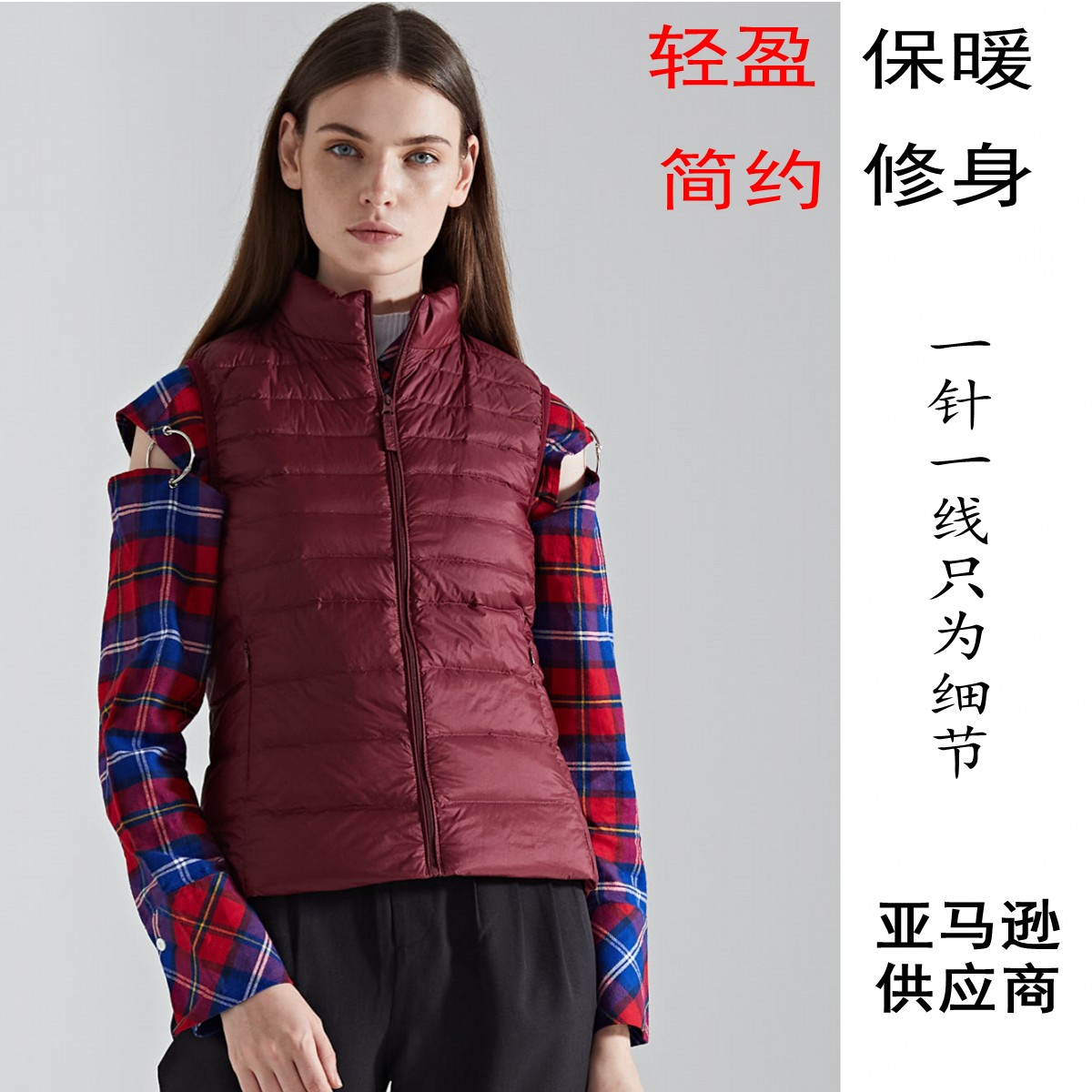 Anti season promotion womens down vest, white duck down vest, womens inner tank, girls slim fit and sleeveless jacket inside and outside