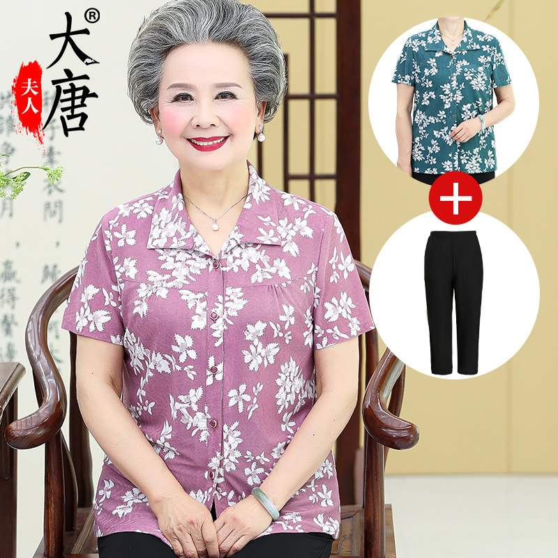 P2 / 29 ladys mothers Day Mothers summer dress milk silk short sleeve shirt