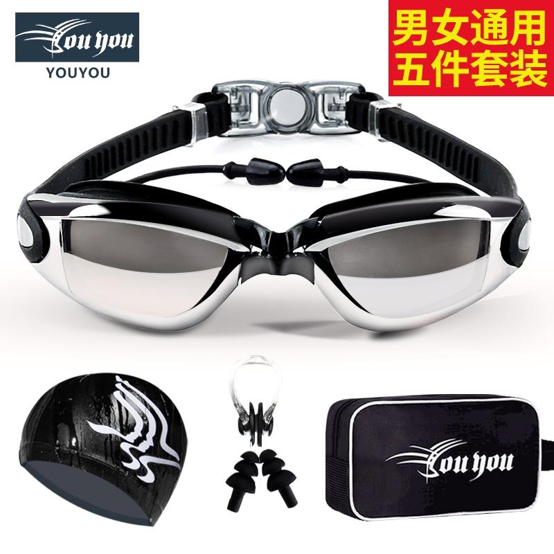 Детские очки для плавания / Зажимы для носа / Наушники-вкладыши Артикул 590486221957
