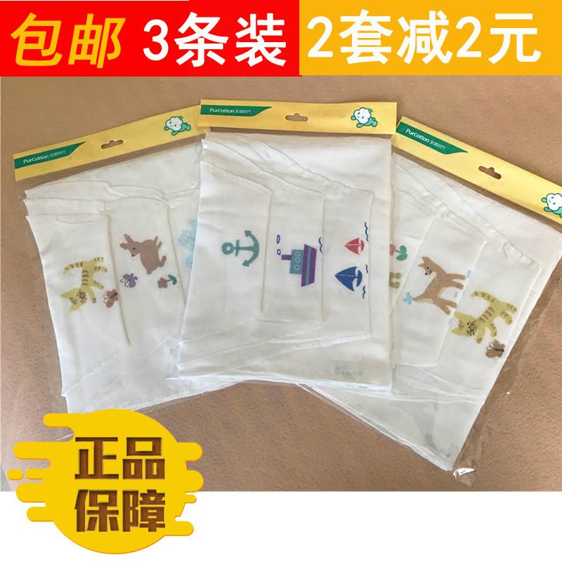 3条 全棉时代 婴儿吸汗巾 儿童隔汗巾纯棉宝宝垫背巾垫汗纱布加大