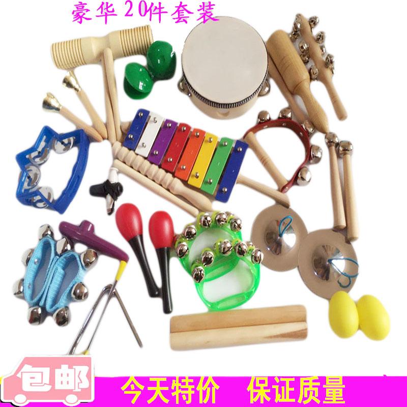 包邮 奥尔夫儿童打击乐器玩具 幼儿园小学生 打击套装组合教具
