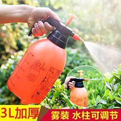 压力消毒喷壶浇花家用园艺植物气压式喷雾瓶器浇水壶洒水壶喷水壶