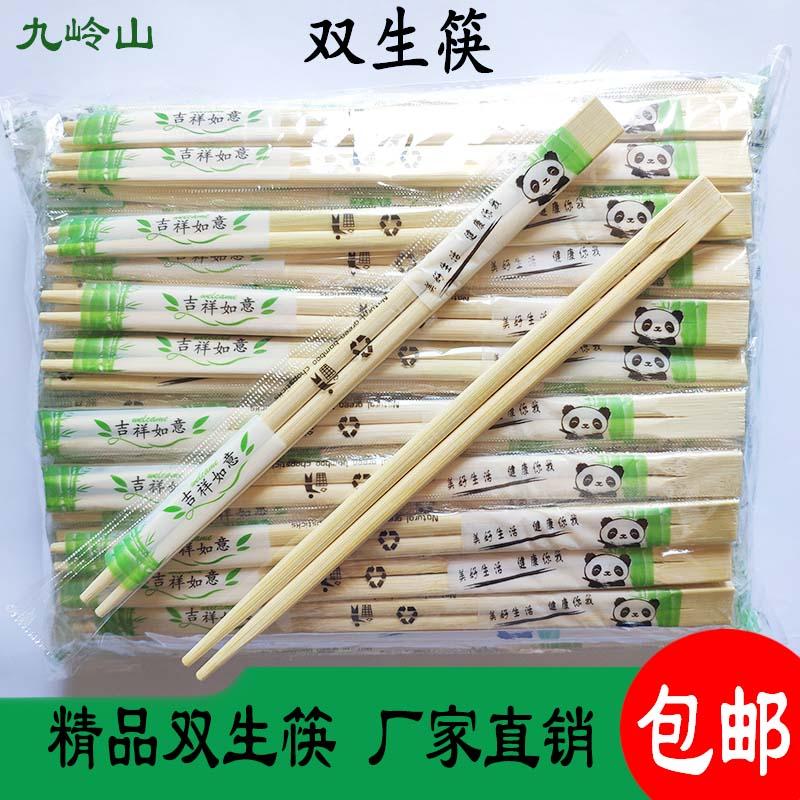 一次性方便筷子尖头连体双生筷独立包装快餐饮具外卖家用环保卫生