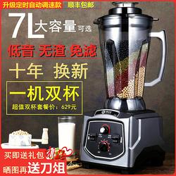 商用豆浆机全自动破壁大容量早餐店五谷现磨无渣免过滤磨浆打浆机