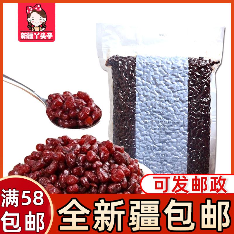 豆香坊蜜红豆3kg 奶茶芋圆毛巾卷 蜜豆面包红豆沙馅 青团甜品原料