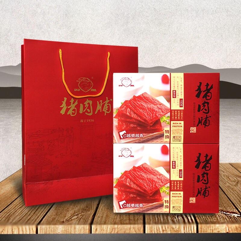 靖江特产 正宗双鱼牌猪肉脯独立小包装草香堂礼盒4盒装720g包邮