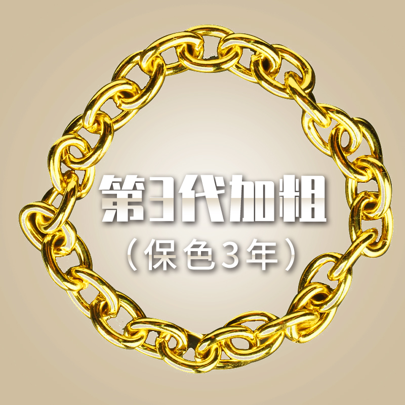 (only gold chain dog head need to be purchased separately) Ao Ao No.1 law Bulldog plus gold chain