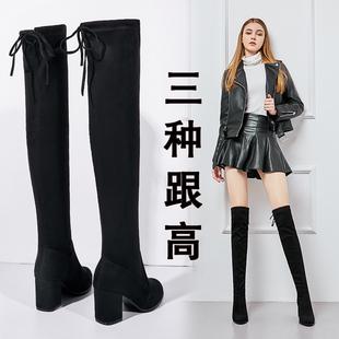 2020秋冬季 过膝长筒靴女过膝高跟加绒弹力百搭显瘦长靴女 韩版 新款