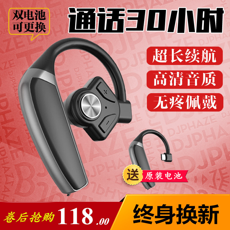 Wireless Bluetooth headset interchangeable dual battery ultra long standby sports earplug ear hanging type driving Huawei Apple waterproof