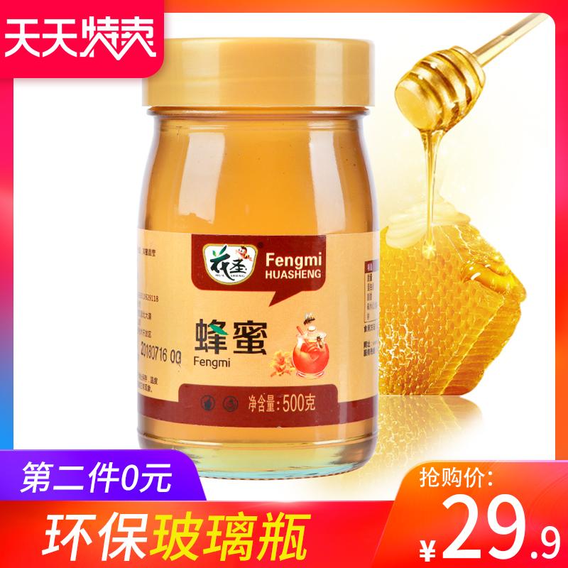 第2件0元  花圣农家土蜂蜜500g百花蜂蜜、枇杷/洋槐蜜 农家土蜂蜜图片