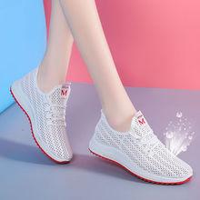 子 女飞织镂空网面夏季 透气百搭休闲女士轻便软底健身跑步鞋 运动鞋