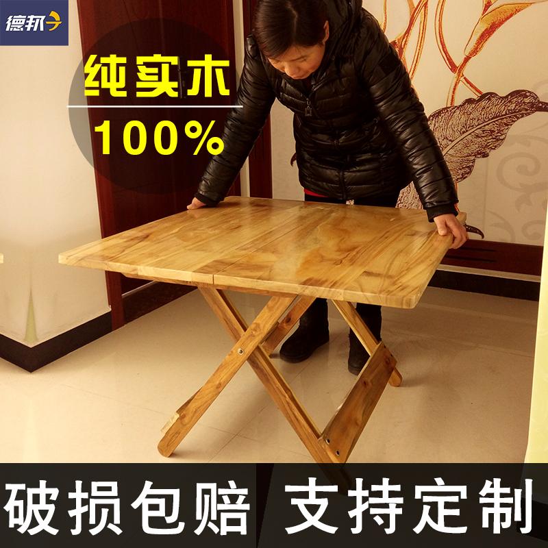 折叠木桌实木4 6人加高正方形餐桌