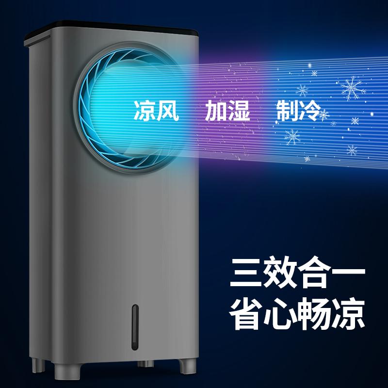 迷你冷暖空调扇家用两用节能制冷制热小空调宿舍壁挂式冷风机壁