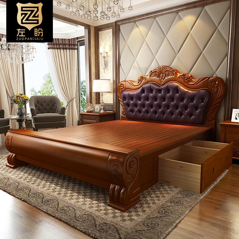 卧室套房欧式成套家具实木装梳妆台