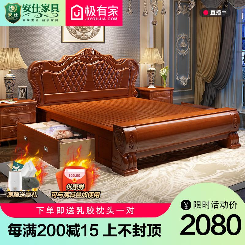 券后2280.00元白色美式1.8米高箱实木主卧欧式床