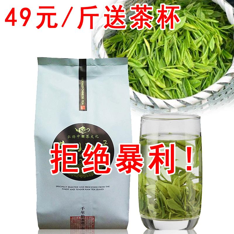 Пять в озеро 2017 новый чай желтый гора волосы пик зеленый чай масса весна чай неустойчивый аромат тип 500g бесплатная доставка