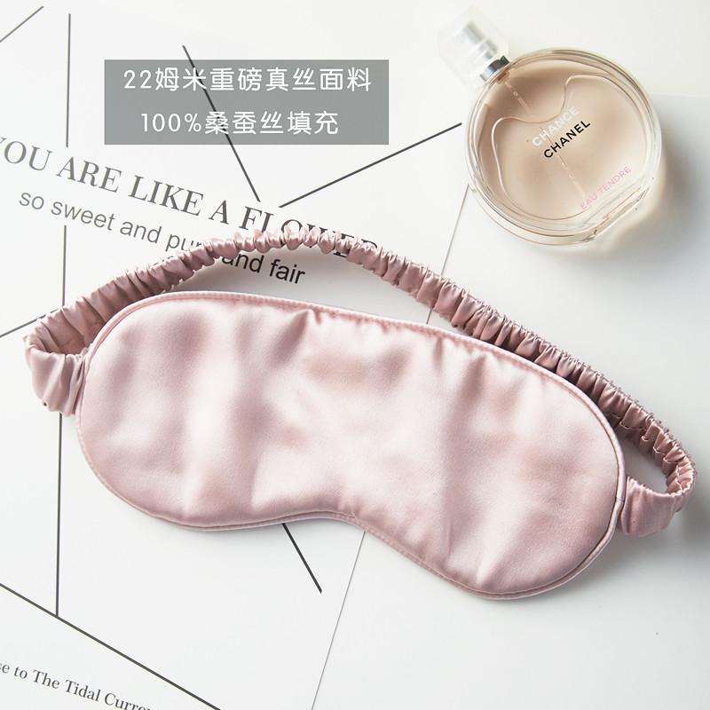 特价22姆米真丝眼罩睡眠桑蚕丝男女遮光护眼送收纳袋耳塞全国包邮