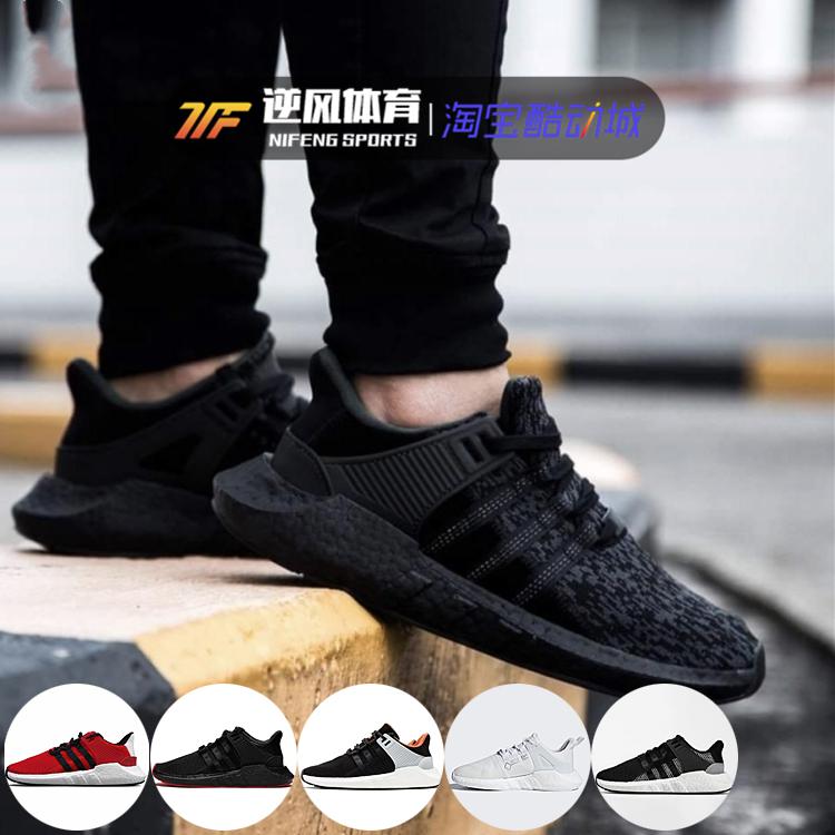 三叶草跑鞋CQ