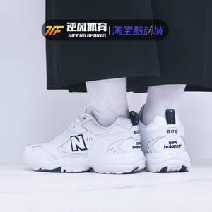 new balance老爹nb608男女跑步鞋
