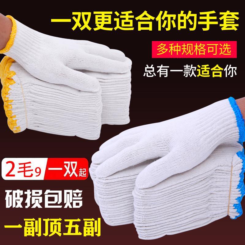 手袋の労働保護耐磨耗の仕事は厚い純綿糸の綿糸の男性の工事現場の仕事の労働は車のガソリンスタンドを修理して手袋を使います。