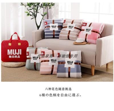 日式 良品牛奶绒四件套三秒速热双面加密加厚绒1.5-2.0床被套床裙