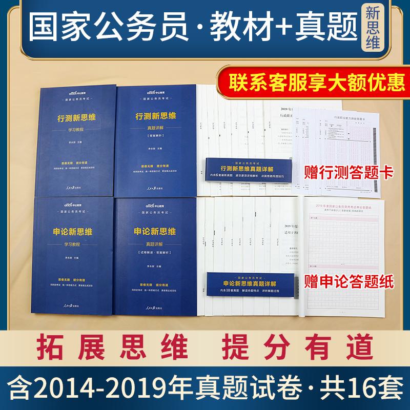 上海福彩4d选四和值走势图 下载最新版本安全可靠