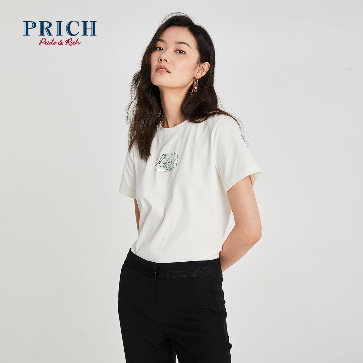 PRICH2021年夏季新品时尚靓丽多色休闲纯色短袖t恤百搭上衣女