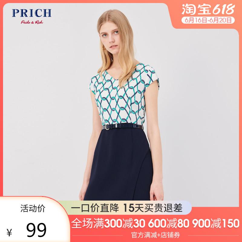 PRICH女装韩版通勤气质V领简约休闲收腰显瘦中长款短袖连衣裙女