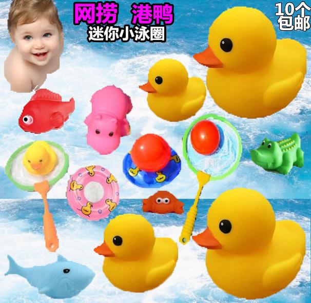 宝宝洗澡玩具儿童捏捏叫鸭子渔网捞小泳圈香港大黄鸭公司酒店礼品