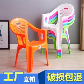 塑料椅子加厚靠背椅防滑家用扶手椅户外沙滩椅经济型大排档餐桌椅