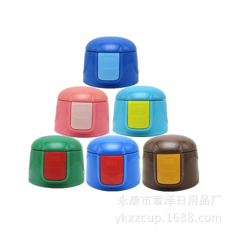 WFZ1021-600富光专用配件贝贝乐儿童保温杯硅胶吸嘴防漏杯盖子