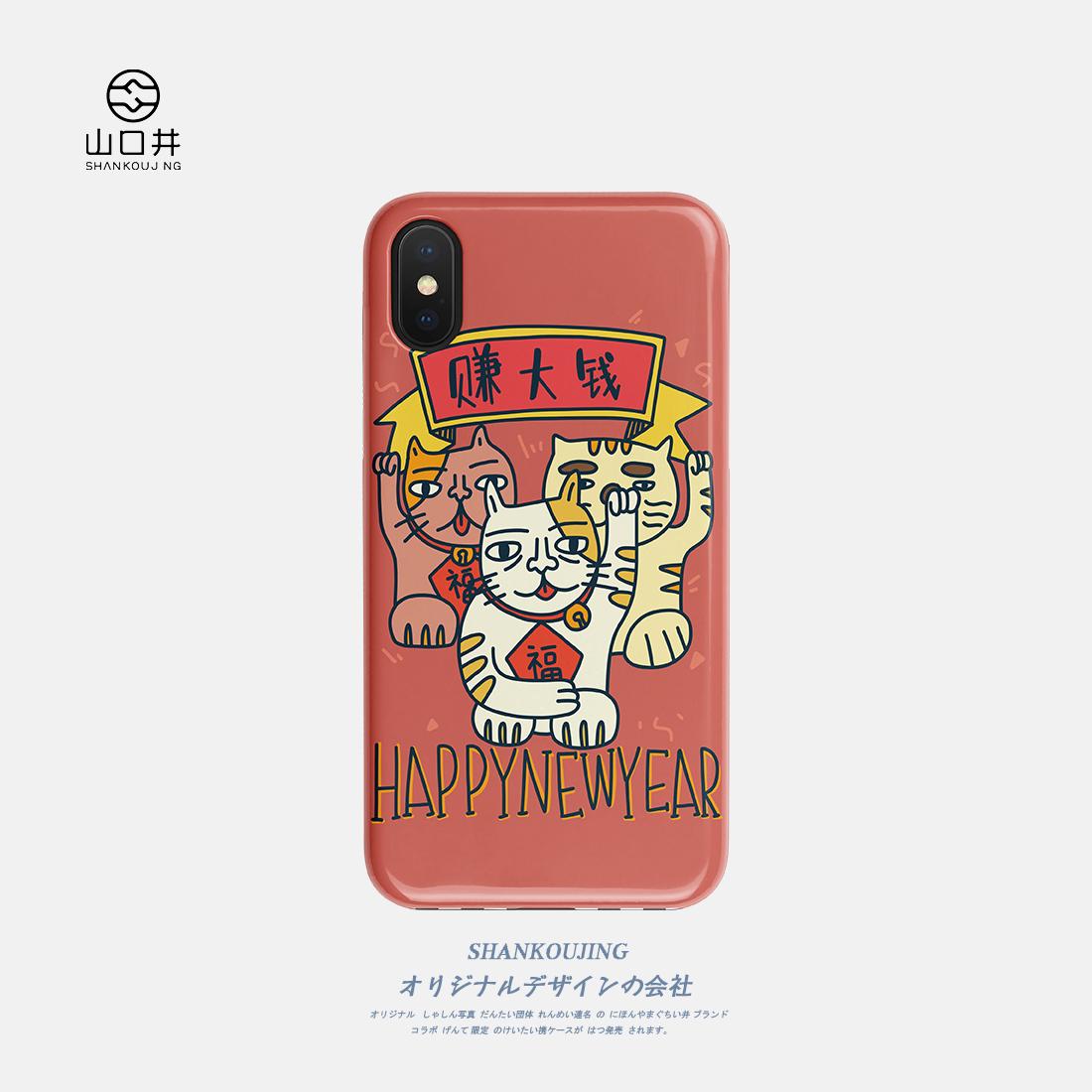 山口井 招财猫原创插画iphonex手机壳7p/8苹果XS/XR/MAX硅胶软壳