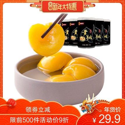 抢【林家铺子新鲜黄桃罐头425gX5罐】糖水黄桃水果罐头烘焙原料